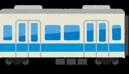 「川崎市営地下鉄(川崎縦貫鉄道)」が休止から廃止に!代替手段としての「横浜市営地下鉄3号線延伸」の現実味