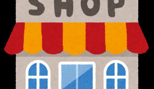「新百合ヶ丘エルミロード」レストランフロア6月22日リニューアル!サンマルクなど新規6店舗出店予定