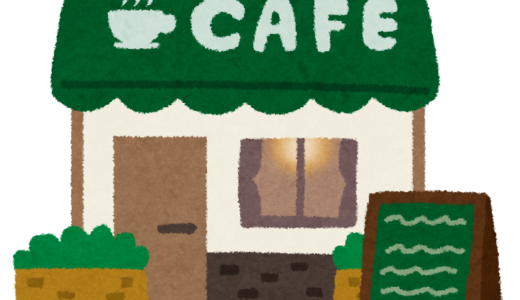 新百合ヶ丘のおしゃれなカフェ「Cafe TAMAE」
