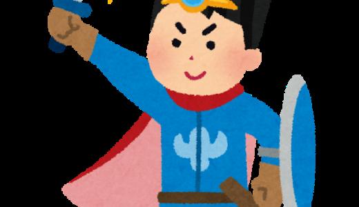 川崎市民は2000人無料!「川崎市藤子・F・不二雄ミュージアム」市民招待デー