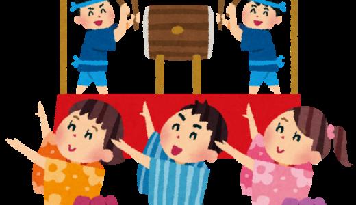 2017年8月と9月の麻生区内の夏祭りの紹介(新百合ヶ丘や柿生周辺の盆踊り大会など)
