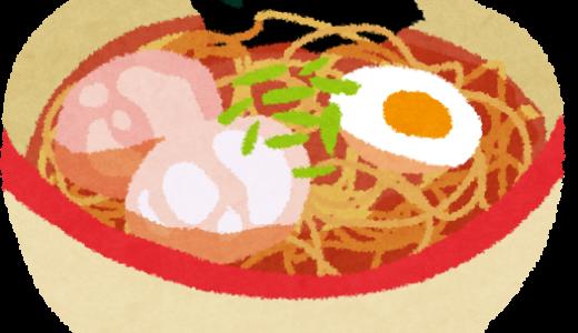百合ケ丘で人気だった「佐藤製麺所」が辻堂でオープンしていた!