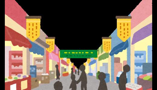 2017年の第35回あさお区民まつりは10月8日(日)開催