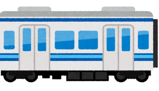 新百合ヶ丘駅利用者向け!小田急線の新ダイヤの平日夜の下りはこう変わる!