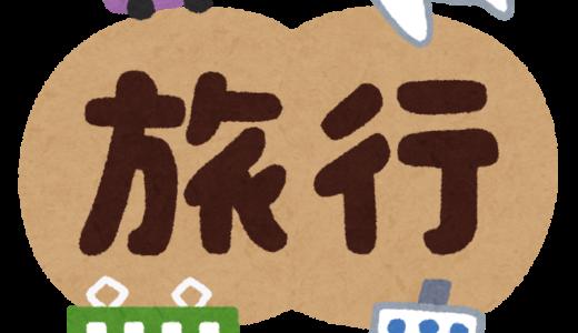 新百合ヶ丘から小田急線で箱根に行きたくなる親子で楽しめるレジャースポット5つ