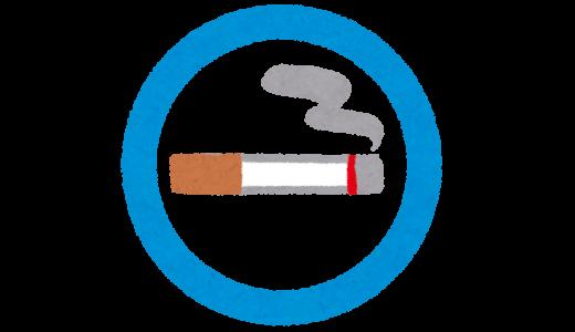 新百合ヶ丘駅前の唯一の喫煙所は交番が目印!