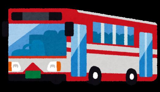 簡単に確認できる、新百合ヶ丘駅から羽田空港行きの高速バスの時刻表