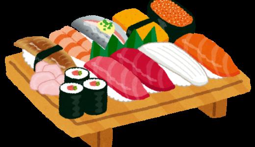 残念!「江戸前びっくり寿司」新百合ヶ丘店が10月10日に閉店することが判明