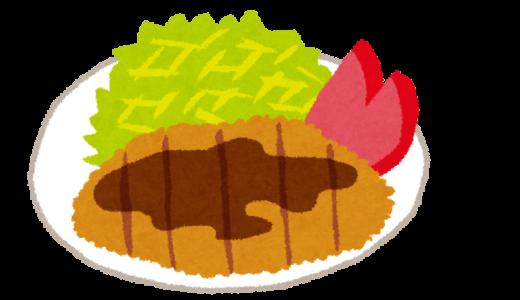 「とんかつ かついち・ちょい呑み かついち」が新百合ヶ丘駅前に2016年11月19日(土)オープン