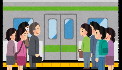 小田急線「百合ヶ丘駅」の駅名の由来は?なぜ「百合丘」ではないのか?