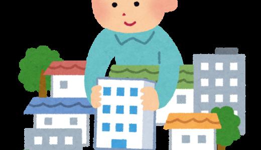新百合ヶ丘駅は住みたい駅ランキング87位、麻生区は住みたい行政市区74位