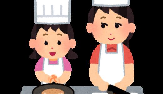 親子向け料理教室「あさおの地産地消エコ・クッキング」を2017年2月に開催