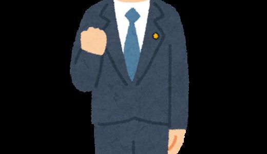 麻生太郎副総理が新百合ヶ丘にやってくるのは10月21日(土)16時30分から