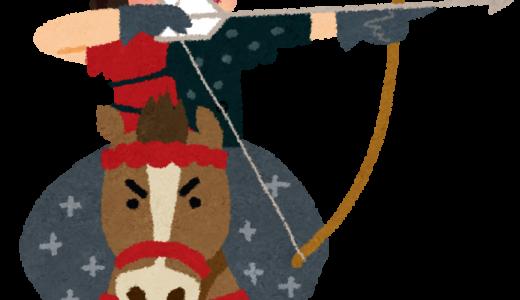一般の方も流鏑馬に参加可能!高石神社の伝統の流鏑馬は2017年1日9日に開催
