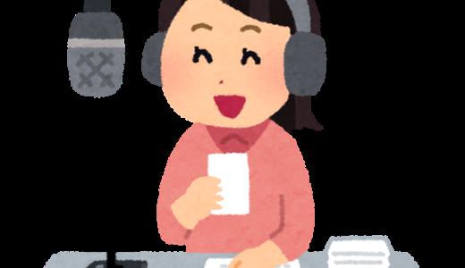 開局なるか、地元の話題を発信する麻生区、多摩区コミュニティFM局「エフエムエーティー」(FMAT)