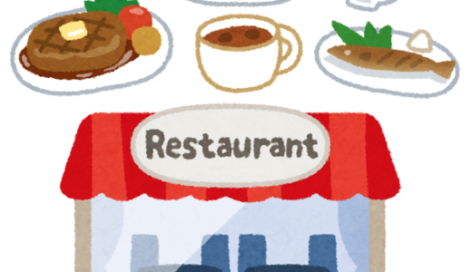 百合ヶ丘駅近くのカジュアルフレンチ「Lien(リアン)」気軽にコース料理を楽しめる人気店