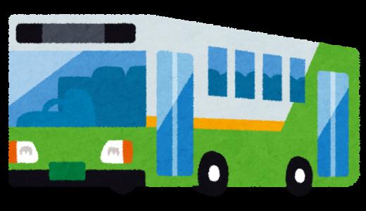 確定!「溝口駅南口~新百合丘駅前(溝11系統)」のバスの時刻表とのりば