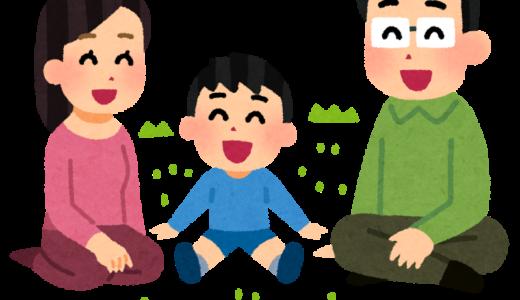 無料で利用できるヨネッティー近くの王禅寺エコ暮らし環境館の屋上庭園とかわるんパークがオープン