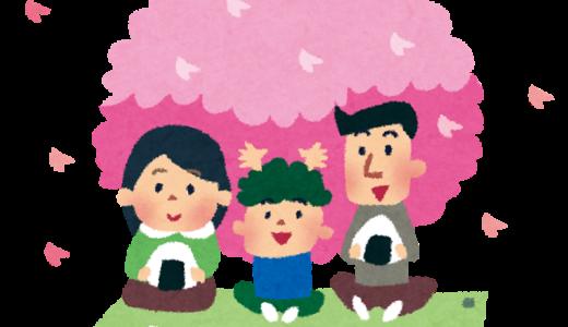 毎年恒例の「麻生川桜まつり」のメインイベントは4月1日(土)開催!お花見を楽しみましょう