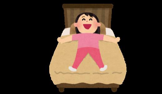 新百合ヶ丘駅の近くでホテルを探すなら「ホテルモリノ」か安く泊まるなら民泊「Airbnb」がおすすめ