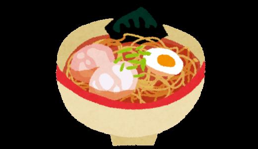 百合ヶ丘駅前のラーメン「中本製麺所」の評判(閉店)