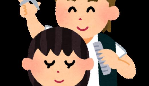 クチコミ評価も全国トップクラスの人気美容院「AUBE hair sereine新百合ヶ丘店」が新百合ヶ丘駅前にオープン