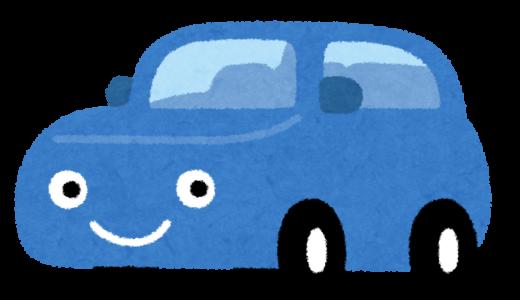 麻生区は自動車税をネットで支払いがおすすめ!24時間いつでも手続き可能で、ポイントも貯まり便利!