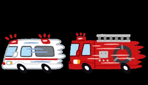 (速報)2017年6月4日8時35分頃小田急線百合ヶ丘駅で人身事故発生で運転見合わせ。運転再開は9時50分頃見込み