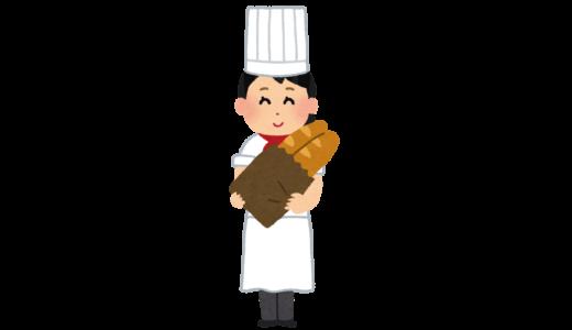 祝1周年!新百合ヶ丘で人気のパン屋「nichinichi」が期間限定、数量限定の食パン「1周年 生食パン」を販売