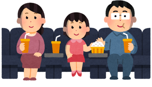 イオンシネマ新百合ヶ丘で映画を前売り券より安く鑑賞(最大600円以上安く)する方法