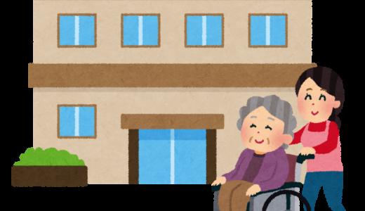 柿生に敷金0円の認知症対応施設「かわさき柿生グループホームそよ風」がオープン