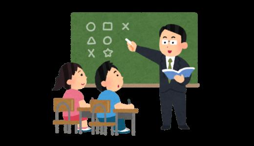 川崎市麻生区の麻生小学校区は首都圏有数の高学歴な親が選ぶ学区神奈川県内1位!推計世帯年収は949万円