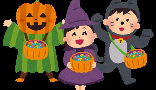 【2017年】しんゆりハロウィンパレードの子どもたちの仮装の様子を画像で紹介(11月5日(日)に開催)