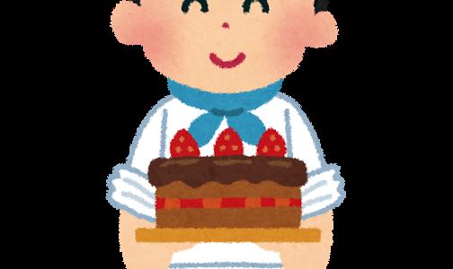「リリエンベルグ」のモンブランがさんまのまんまに登場!平泉成のお土産で坂口健太郎が食べて話題に