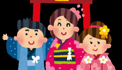 新百合ヶ丘周辺で七五三なら、毎日ご祈祷が行われている琴平神社か、百合ヶ丘駅から徒歩圏の高石神社