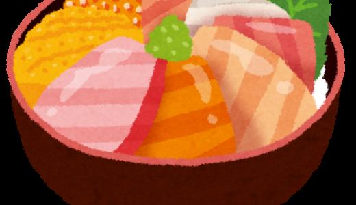 ぜいたくな海鮮丼をコスパよく提供する「海街丼」がエルミロード新百合ヶ丘にオープン
