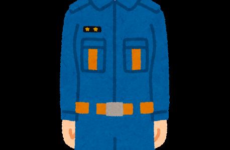 川崎市消防団が店員割れで、麻生消防団も団員数が不足。満18歳以上の方は入団資格あり!