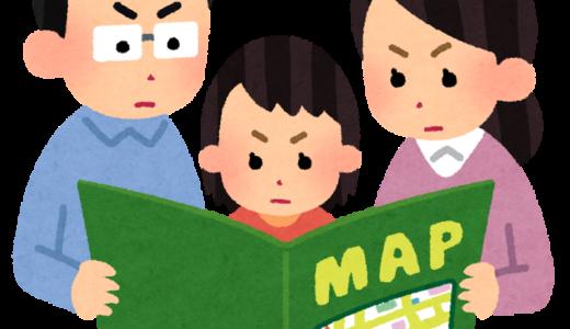 川崎市内の土砂災害警戒区域に関する警報が発令!麻生区は避難準備対象地域の為、避難場所の確認を