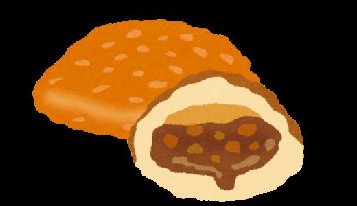 カレーパンが絶品と評判のカレーパンとカレーの専門店「天馬」が新百合ヶ丘のOPAにオープン