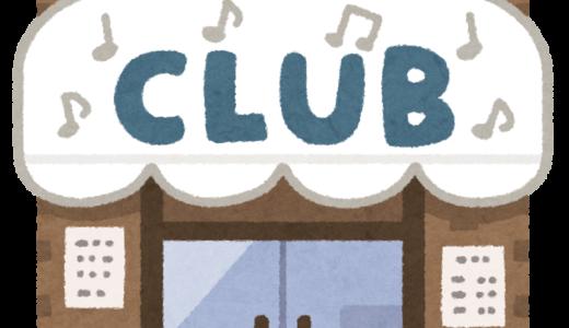 ライブやジャムセッションを楽しむなら新百合ヶ丘の「MUSIC PUB MUSE」
