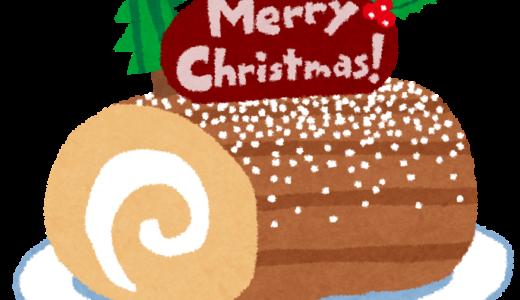 【2017年】リリエンベルグのクリスマスケーキの人気がすごい!予約初日に長蛇の列も、まだ一部予約可能!