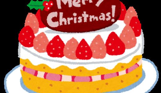 【2017年】エチエンヌのクリスマスケーキのネット予約が開始されています!事前に予約受付期間の確認を