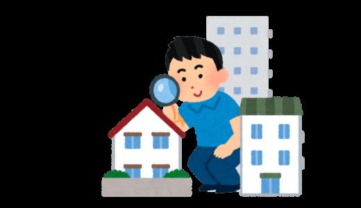 新百合ヶ丘駅で部屋を探す前に家賃相場をチェック!平均家賃はシングルタイプで16万2千円、シングルタイプで7万6千円