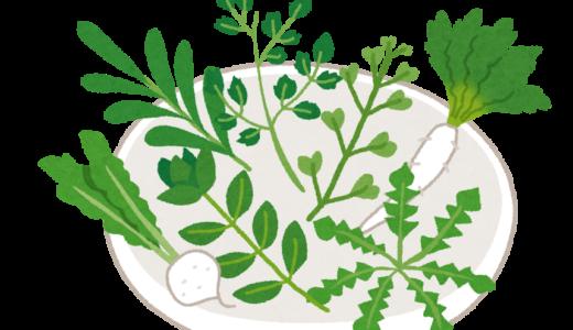 無料で七草粥が1000食振る舞われる「あさお古風七草粥の会」で正月気分を盛り上げましょう