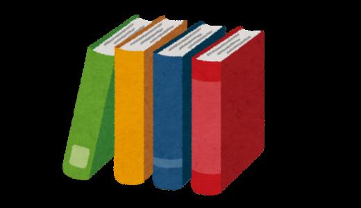 一家に一冊おすすめ!「新百合ヶ丘とその周辺 ごちそう大図鑑「おいしかった本」厳選グルメ91軒」