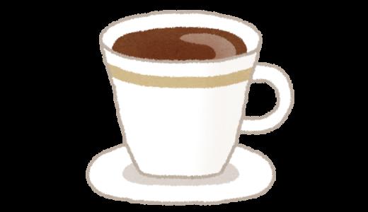 ゆっくりした時間を過ごすなら、新百合ヶ丘から徒歩5分の一軒家の喫茶店「HYACINTH HOUSE(ヒアシンスハウス)」