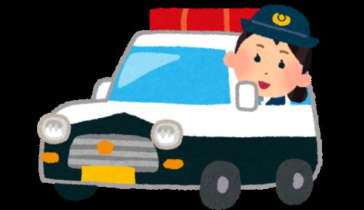 麻生署管内の交通事故件数は2年で約1.4倍!高齢者の事故は全体の3分の1に