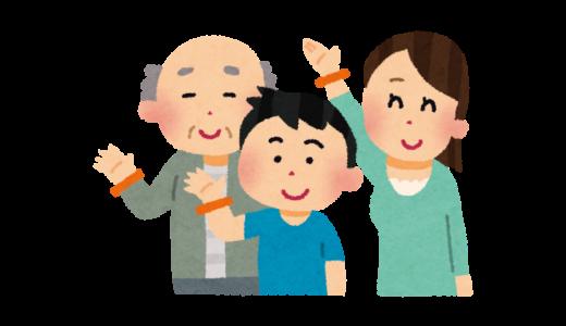 認知症対応型共同生活介護施設「ヒューマンライフケア新百合ヶ丘グループホーム」が2018年3月に開設予定