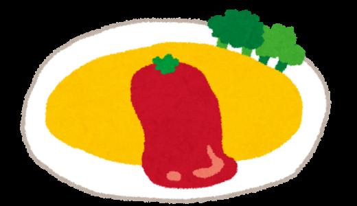 しゃべくり007など人気テレビ番組でも紹介!「走る!洋食屋さんいなぎ SATOYAMA キッチン」の「超とろとろオムライス」