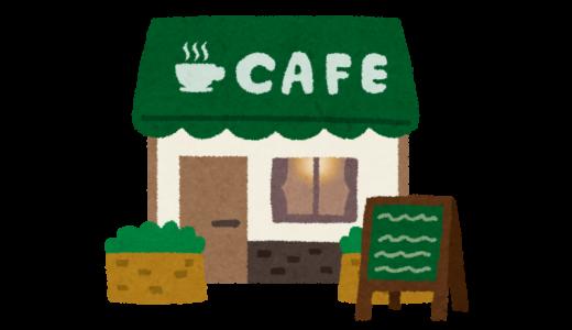 新百合ヶ丘駅前の喫茶店「コロラド新百合ヶ丘店」も2018年3月に閉店